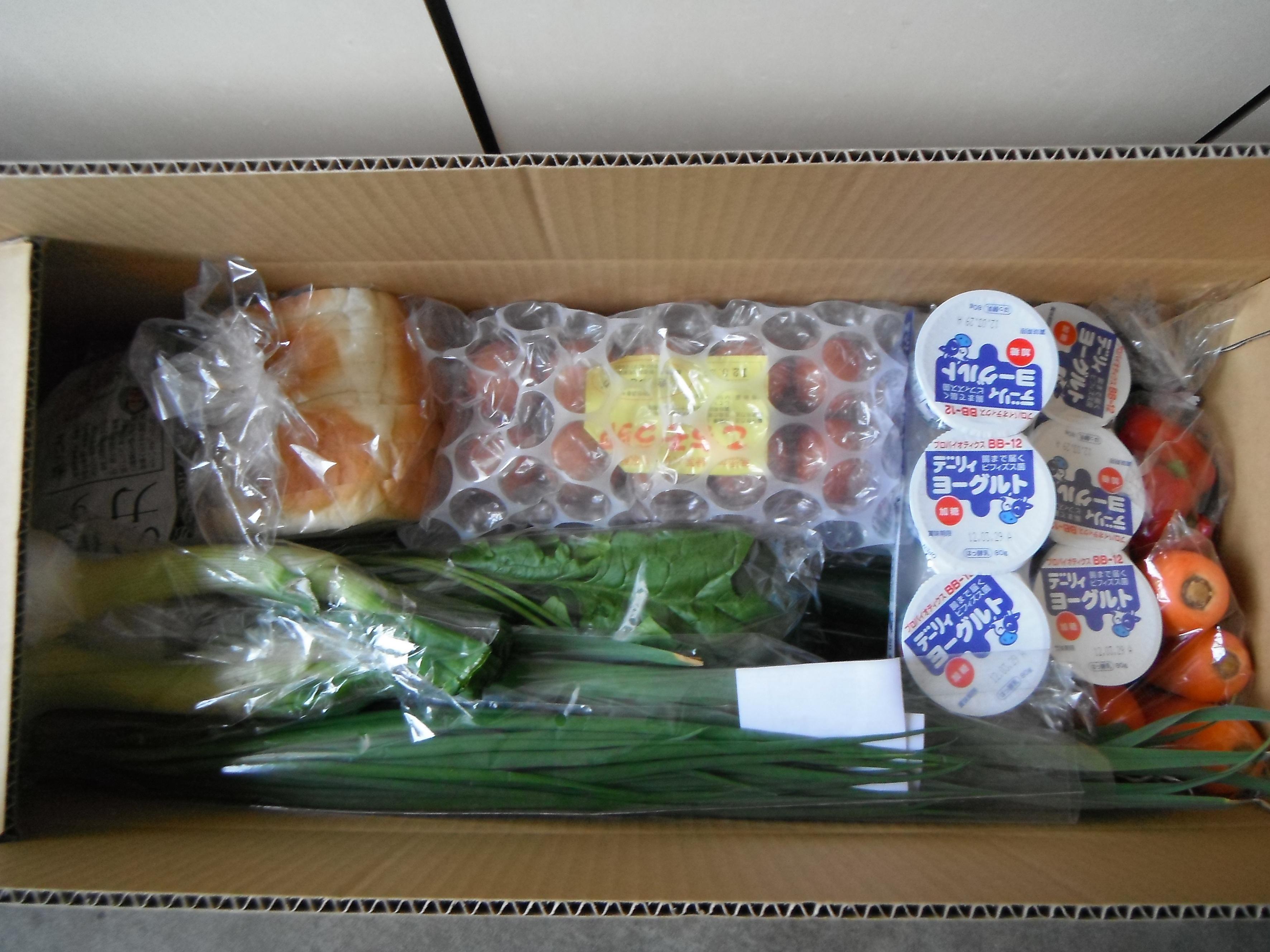 野菜と牛乳・卵セットとその他単品