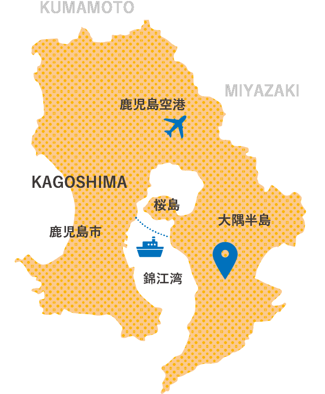 鹿児島県地図大隅半島
